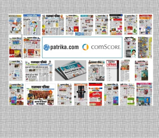 image-Patrika-Group-Content-draws-most-Unique-Visitors-among-regional-media-in-July-2018-per-comScore-data-Mediabrief-featured