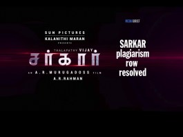 featured-image-Sarkar-row-mediabrief