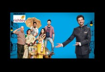 Navrangi Re! on Rishtey from 2 Feb 2019 MediaBrief