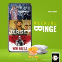 Binge-worthy on ZEE5 this weekend