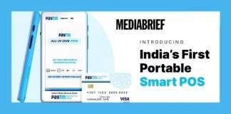 image-paytm-pocket-android-pos-device-MediaBrief.jpg