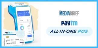 image-Paytms-all-in-one-POS-mediabrief.jpg
