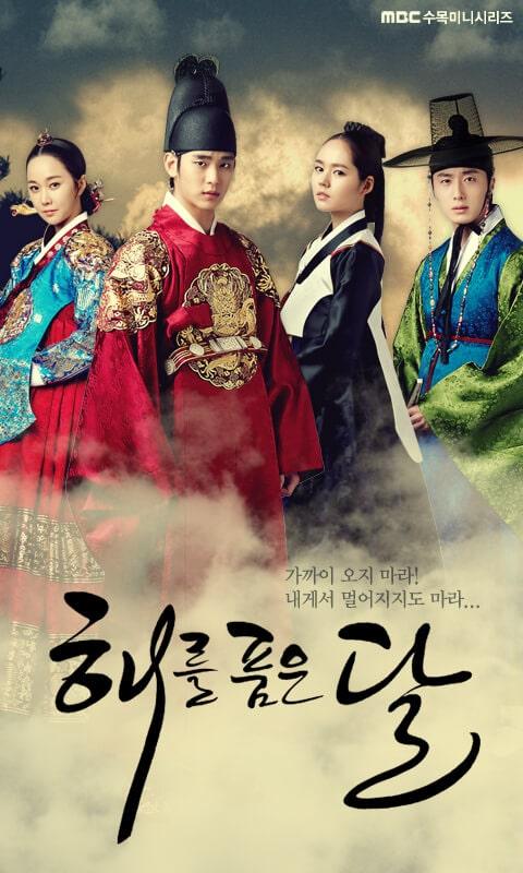Drama korea kerajaan The Moon That Embraces The Sun