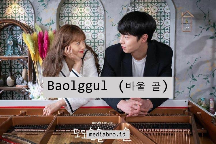 bahasa Korea sayang