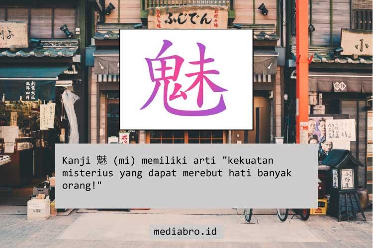 tulisan jepang keren dengan kanji mi