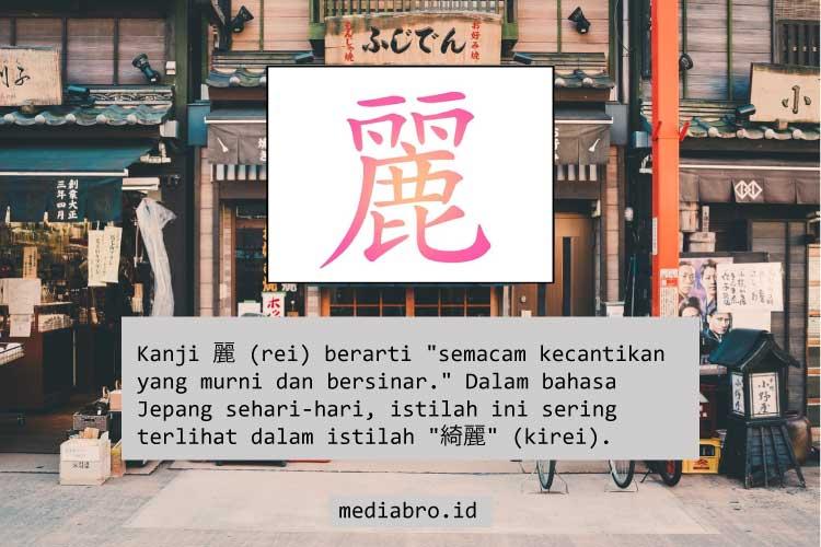 tulisan jepang keren dengan kanji rei