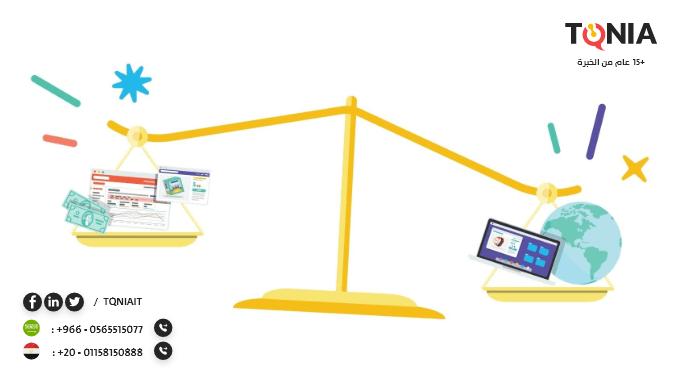 لماذا تصميم متجر الكتروني افضل من البيع في المتاجر التقليدية