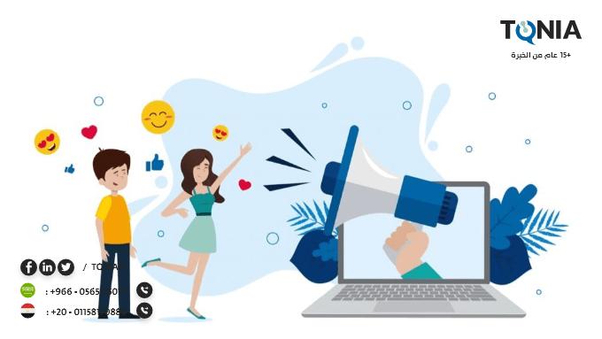 الحصول على تصميم مدونة وما تشمله من ايجابيات وارباح