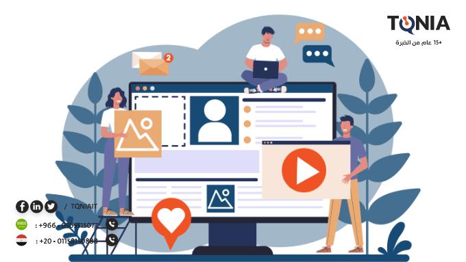 كتابة محتوى منصات التواصل الاجتماعي باحترافية تزيد ارباحك