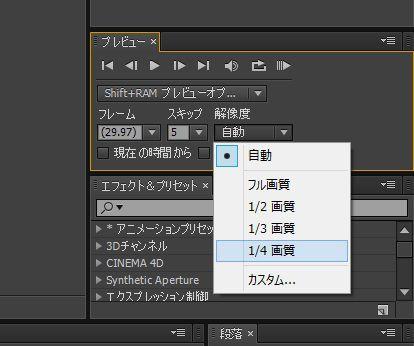 """「AE プレビュー 画質」の画像検索結果"""""""