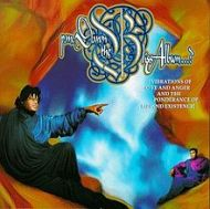 The Bliss Album...? (Vibrations of Love and Anger and the Ponderance of Life and Existence) by P.M. Dawn