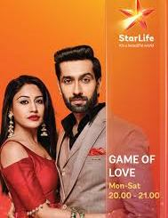 Game Of Love Monday 20 July 2020 Update