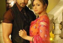 Geet Friday 17 April 2020 On starlife