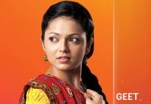 Geet teasers March 2020