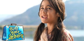 Kulfi The Singing Star June 2020 Teasers
