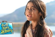 Kulfi The Singing Star Wednesday 8 July 2020