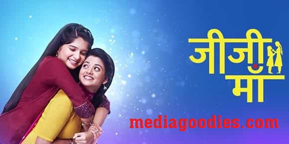 Jiji Maa Monday 14 September 2020 Update