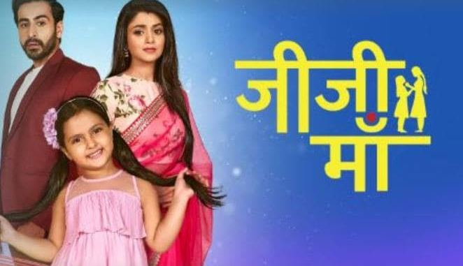 Jiji Maa Wednesday 7 October 2020 Update