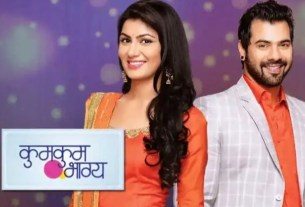 Twist of fate Friday 2 October 2020 Update