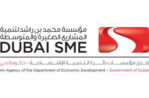 Mohammed Bin Rashid Projects Development