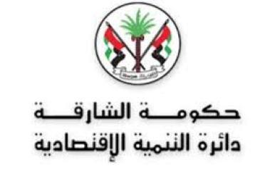 Sharjah Economic Council Promotes Birq License for Business