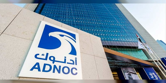 Adnoc inaugurates world's largest offshore oil platform - Media IN