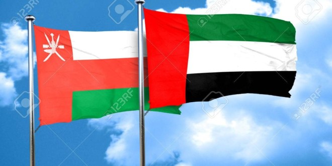UAE and Oman bodies sign MoU to jointly promote Internal Auditing ...