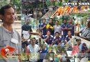 Data Juara Latpres DT Api Alam Cup I, Minggu (19/01)