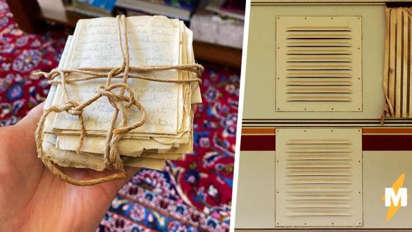 Владелец дома нашёл тайник с любовными письмами. Кажется, подростки 50-х ничем не отличались от зумеров