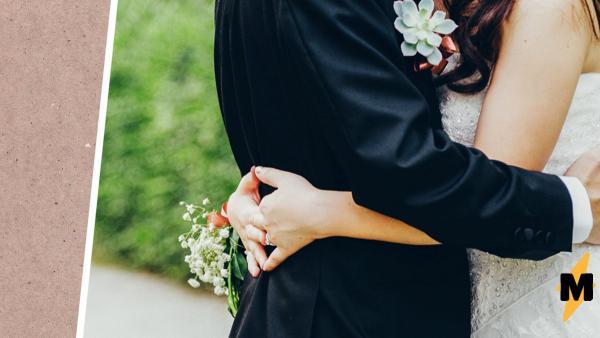 Невеста поделилась фото со свадьбы и пожалела. Люди решили - брак по расчету, как только узнали, кто жених