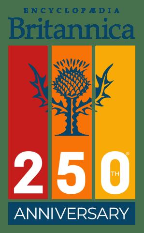britannica250_logo_withBrandlogo_1