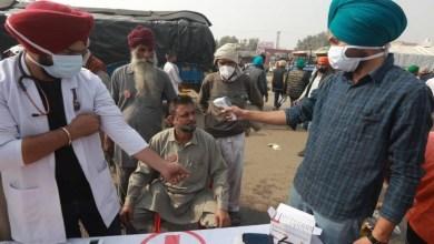 Photo of കര്ഷക പ്രതിഷേധത്തില് പങ്കെടുത്തിരുന്ന 25കാരി കൊവിഡ് ബാധിച്ച് മരിച്ചു