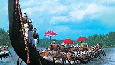 Photo of ആറന്മുള ഉതൃട്ടാതി വള്ളംകളി