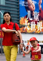 china bans crude birth control slogans