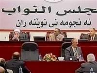 iran says cia & US army are 'terrorist organizations'