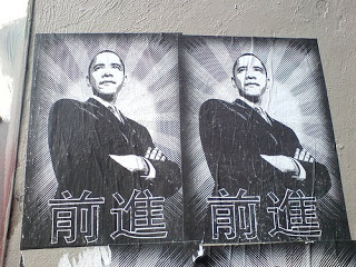 obama moves to counter china with pentagon/nasa link