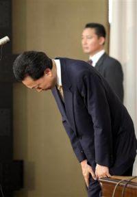 hatoyama resigns over US military base on okinawa