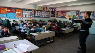 التربية التركية تقرّ فتح المدارس للصفوف التالية