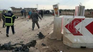 انفجار في بلدة الراعي بريف حلب ينجم عنه استشهاد شخصين