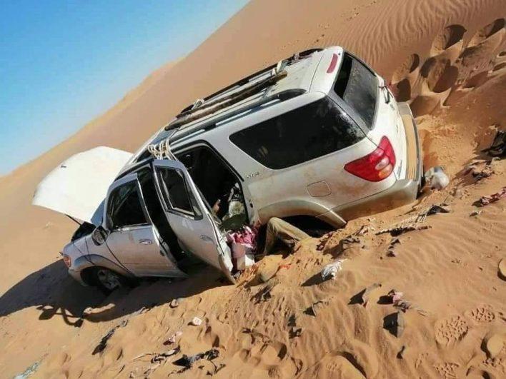 حادث مأساوي