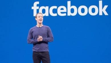 """فيسبوك"""" تدفع 650 مليون دولار في أكبر قضية انتهاك خصوصية"""
