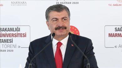 وزير الصحة يحدد نسبة الإصابات في بعض الولايات التركية