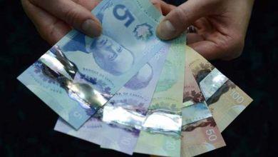 مصر تحدد موعد بدء طباعة النقود البلاستيكية