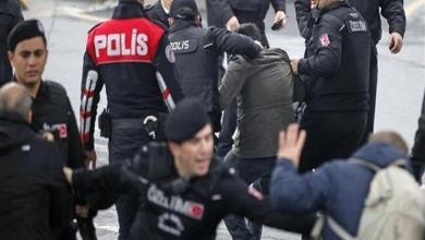 اعتقال تركي هاجم شابة سورية متحولة جنسياً بمادة حارقة