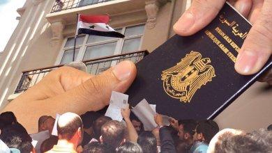 """أعلنت صحيفة """"الوطن"""" الموالية للنظام السوري عن سماح مديرية الأحوال المدنية لذوي المغتربين السوريين استخراج وثائقهم الخاصة دون الحصول على وكالة."""