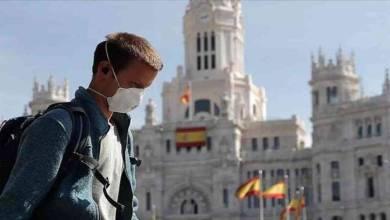 انخفاض عدد سكان إسبانيا لأول مرة منذ 5 سنوات