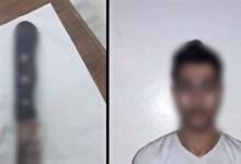 شاب سوري يقتل والدته طعناً بالسكين وسط مدينة حماة