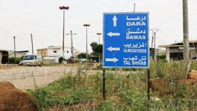 العثور على جثة صاحب أشهر مطعم في محافظة درعا