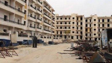 العقارات في سورية