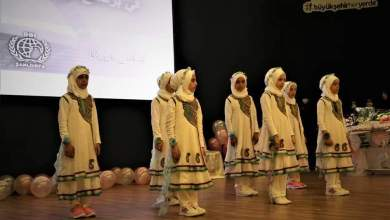 تكريم 113 سوريّة من حفظة القرآن في ولاية أورفة التركية